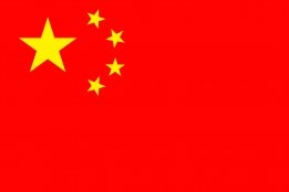China: Coast Guard Moves Against Diesel Smugglers