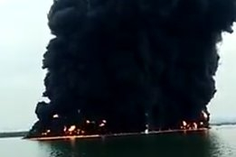 Update: Bunker Spill and Fire in Indonesian Waters
