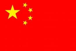 China Announces VLSFO Export Quotas
