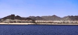Ecomar to Expand Fujairah HSFO Output