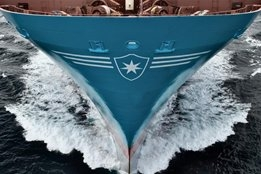 Maersk Confirms It Will Not Use Scrubbers for IMO2020 Compliance