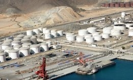 Sinopec Company Buys Stake in Fujairah Storage Project