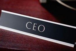 GDZR Executive Takes Over as Titan CEO