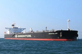 Singapore: Two More Brightoil Tankers Placed Under Arrest