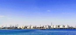 Singapore: Residual Fuel Oil Stocks Hit Five-Week High