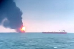 Multiple Deaths Following Explosion During Black Sea STS Fuel Transfer