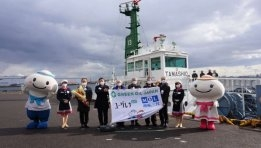 Japanese Shipping Company MOL Tries Out Biodiesel Bunkers