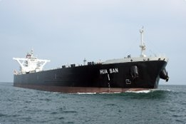 IMO2020: Singapore Owner Starts Transition to 0.50%S Bunkers
