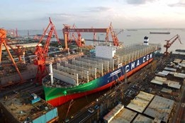 CMA CGM Launches World's First LNG-powered Ultra Large Containership