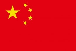 Don't Expect to See China VLSFO Supply Boost Before Q2: Reuters