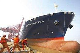 World's Largest Container Ship Begins Maiden Voyage