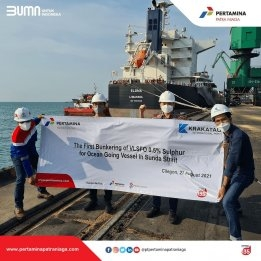 New Sunda Strait Bunker Supply Operation Launches Ahead of Schedule