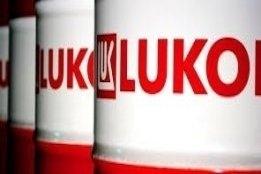 Lukoil: Growth Nets Company 10% of International Marine Lube Market