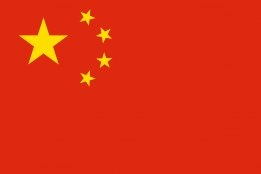 Singapore May be Delivery Point for China VLSFO Futures Contract