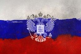 Rosneft Starts Russia Far East VLSFO Supply