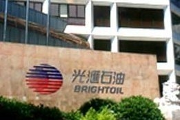 Brightoil Expects to Double its Singapore Bunker Volumes in 2017 as Part of Wider Growth Plans