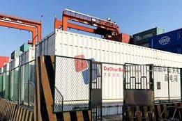 Shore Power Boost for Shenzhen