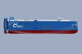Battery + LNG  a Giant Leap Towards Decarbonization, Says UECC