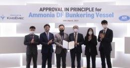 Korean Register Approves Ammonia Bunker Barge Design