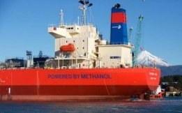 MOL Seeks to Boost Methanol Bunkers With Waterfront Shipping Stake