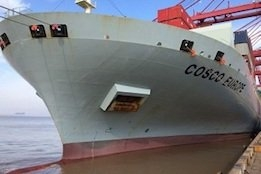 "COSCO Europe Reaches ""New Heights"" of Fuel Efficiency with Bunker-Saving Hull Coating: Jotun"