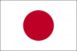 Oil Spill From Grounded Bulk Carrier Reaches Japan's Coast