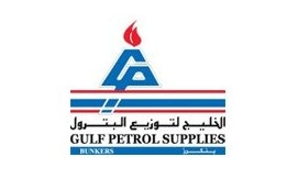 Gulf Petrol Supplies Eyes Growth, Expands Trading Team in Fujairah