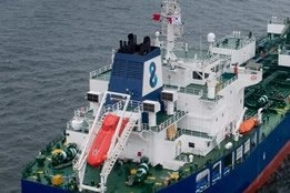 Navig8 Newbuilds Fitted With Scrubbers