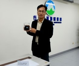 Taiwan to Introduce Universal 0.50% Sulfur Bunker Limit From July