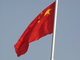 Chinese VLSFO Exports Dropped in May
