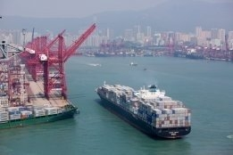 Tight Supply, Good Demand Expected for Hong Kong in December