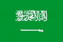 Tanker Attacked Off Saudi Arabia
