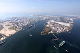 IMO 2020: ExxonMobil Announces Multi-Billion Dollar Upgrades to Singapore Refinery Complex