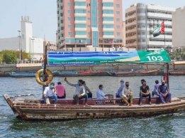 Dubai's Inland Passenger Vessels to Run on Biofuel