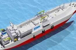 """DNV GL and DSME Unveil """"Innovative"""" and Efficient LNG Carrier"""