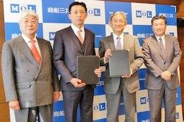 MOL Orders LNG-Fuelled Tugboat for Osaka Bay