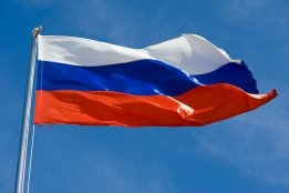 Rosneft Starts VLSFO Production at Syzran Refinery
