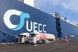 LNG Bunker Supply Network Expands to Another Port
