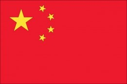 Chinese VLSFO Imports Decline After Local Production Boost
