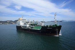 Shell Receives New Seagoing LNG Bunker Vessel in Rotterdam