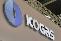 KOGAS Moves to Develop South Korean LNG Bunkering Protocol