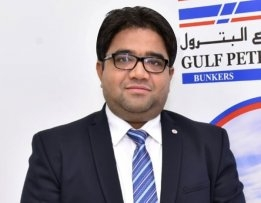 GPS Bunkers Sees Race to the Bottom on Prices Harming Fujairah's Status in Recent Years