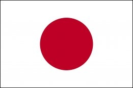 Japan Sees EU Shipping Carbon Plans Undermining IMO