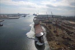 VT Halter Marine Launches Crowley's Latest LNG-Fuelled Newbuild [VIDEO]