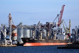 IMO2020: PMG Holding Commences First VLSFO 0.5%S Supply in Ukraine