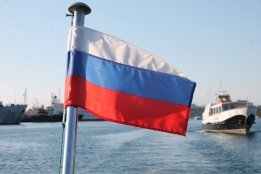 Three Missing After Tanker Explosion in Sea of Azov