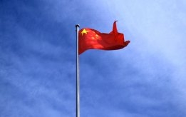 Chinese Refinery Sends First VLSFO Batch to Zhoushan