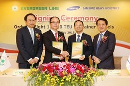 Eight Evergreen Newbuilds to Feature Shore Power Tech