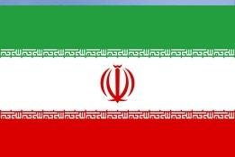 Iran Bullish on Qeshm Bunkering Facility, Again