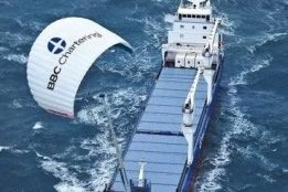 """New Study Shows Wind Technologies Provide """"Significant"""" Potential for Power Savings in Shipping"""